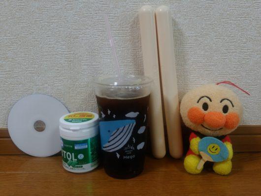 メガアイスコーヒーとの比較画像